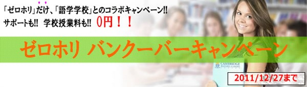 news_2_top