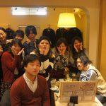 2014年2月 留学・ワーホリ交流会 @ 上野