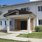 フィリピン・セブ語学学校WELTS 学校データ 【閉校】