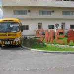 フィリピン・セブ語学学校SMEAG Classic 学校データ