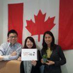 2016年カナダ・ワーキングホリデービザ申請方法
