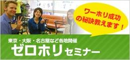 index_09