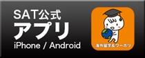 bun_app