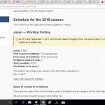 【2018年度】 カナダ・ワーキングホリデービザ募集要項発表