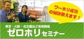 index_09-5
