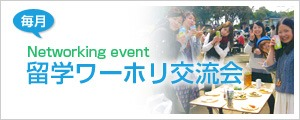 bun_event
