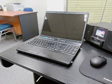 nzwhc_new_office_03