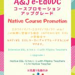 【2019年9月~10月】フィリピン・バギオ語学学校A&J
