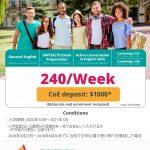 【2020年4月~6月】オーストラリア・メルボルン語学学校Universal English